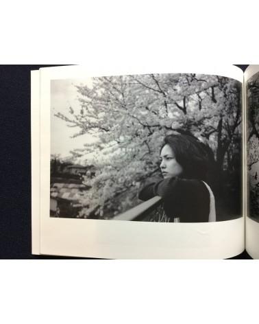 Keiko Nomura - Red Water - 2009