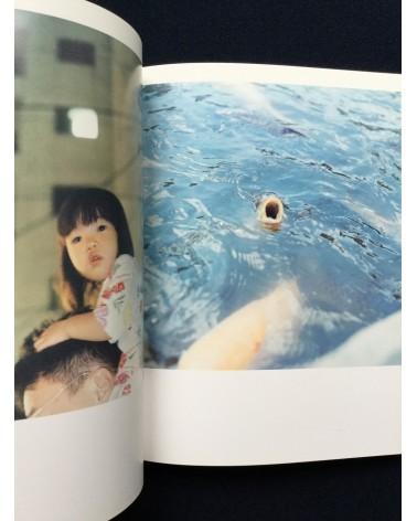 Rinko Kawauchi - Utatane - 2001