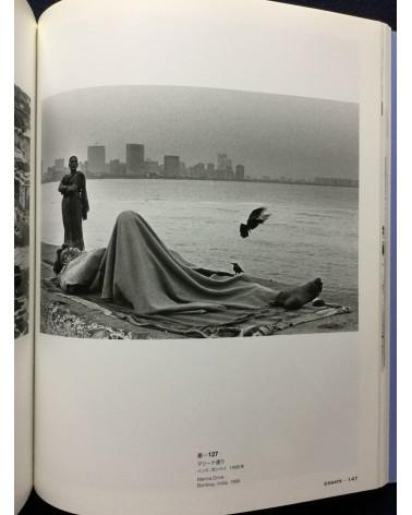 Sebastiao Salgado - Essays - 2003