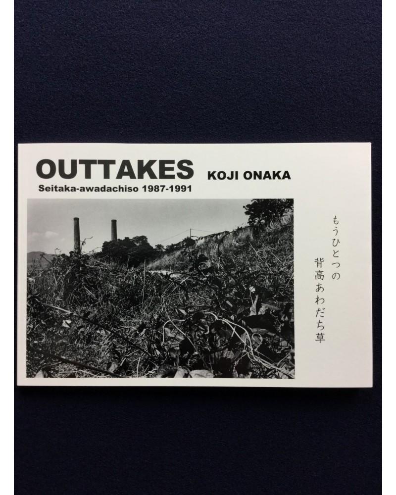 Koji Onaka - Outtakes - 2016