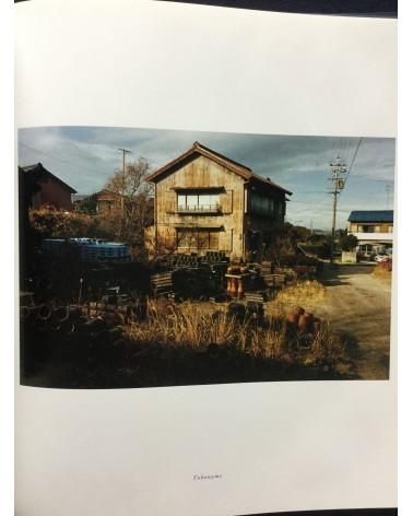 Koji Onaka - Hysteric Five - 2001