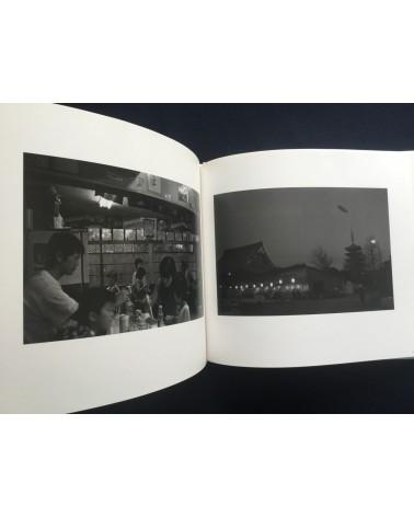 Koji Onaka - Slow Boat - 2003