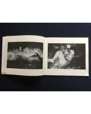 Tomoyuki Kakuta - Fukagyaku Hanno - 1978