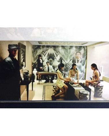 Chen Jiagang - Sample Room - 2013