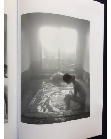 Genqui Numata - Bathing Wife With Print - 2016
