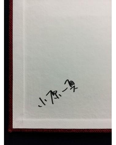 Kazuma Obara - Silent Histories - 2015