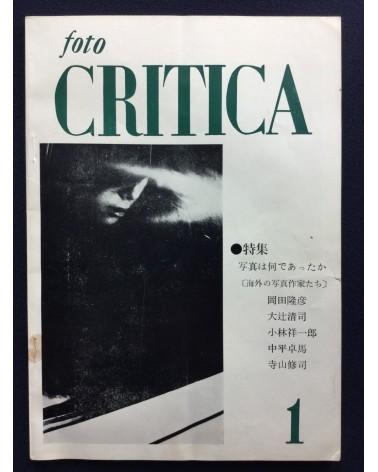 Foto Critica - Volume 1 - 1967