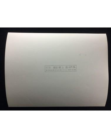 Toru Nogami - 10 original prints