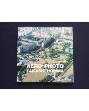 Takashi Homma - Aero-Photo - 2000