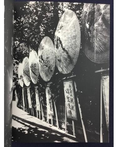 Daido Moriyama - Shinjuku - 2003