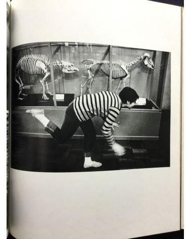 Yoshihiro Tatsuki - Girl Eizo no Gendai 2 - 1971
