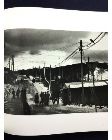 "Masahisa Fukase - Ravens Special Edition with original print ""Erimo Cape"" - 2008"