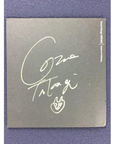 Cozue Takagi - Ground - 2009