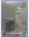 Yamauchi Takamoto - Till Dawn - 2016