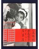 Akira Gomi - Yukiko Tsushima girl friend - 1995