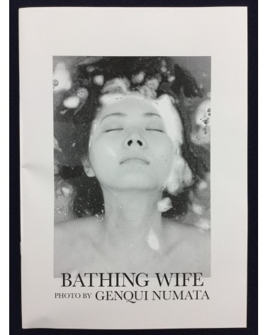 Genqui Numata - Bathing Wife With Print - 2016