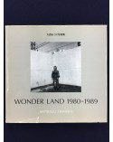 Mitsugu Ohnishi - Wonder Land 1980-1989 - 1989