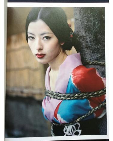 Nobuyoshi Araki - Bondage - 2012