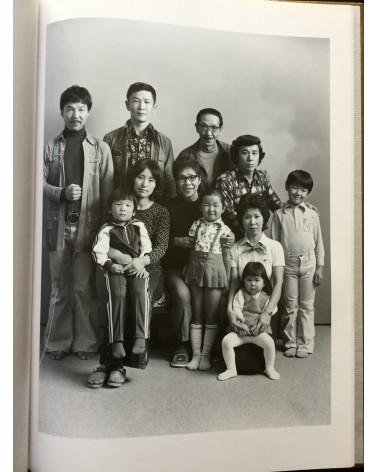 Masahisa Fukase - Family - 1991