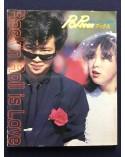 Pop Teen - Rock'n Roll is Love - 1982