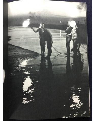 Yoshiro Koseki - Kujukuri Beach - 1972