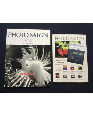 Tokutaro Tanaka - Photo Salon, The Snowy Egret Poetry In Flight - 1989