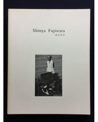 Shinya Fujiwara - Kahitsukan - 2003