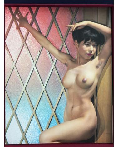 Susumu Matsushima - Young Lady Nude. 36 Sheets of Color - 1968