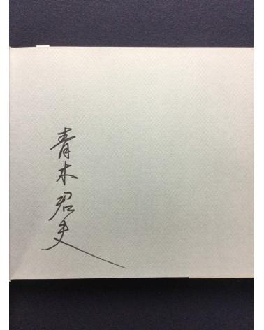 Kimio Aoki - Touching Landscape - 2009