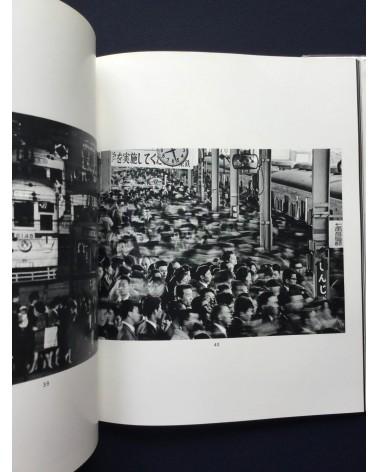 Haruo Tomiyama - Popular Life Today Eizo no Gendai 6 - 1971