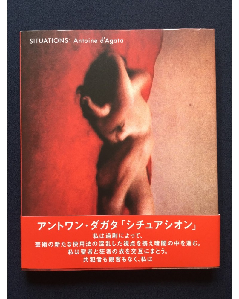Antoine d'Agata - Situations - 2007