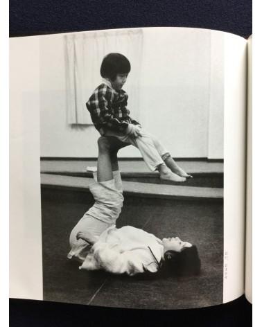 Mariko Miyagi & Taro Nakamura - Children of Nemunoki and Mariko - 1998