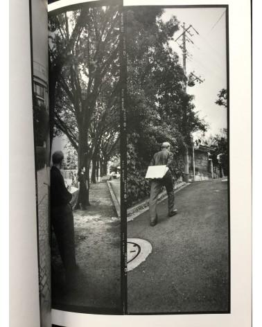 Benjamin Lee - Churyo Sato - 1996
