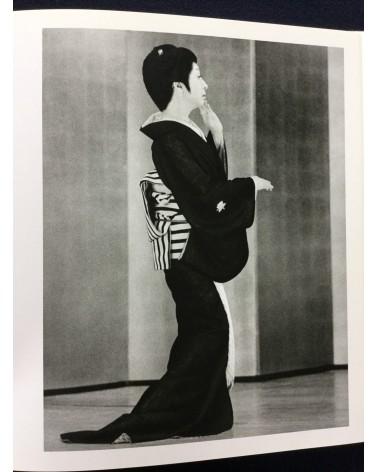 Keizo Nagahama - Collection - 1987