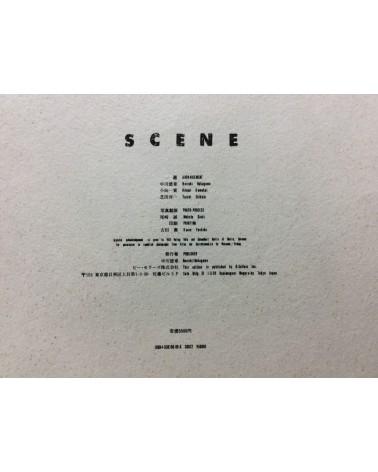 Scene - Corpse - 1994