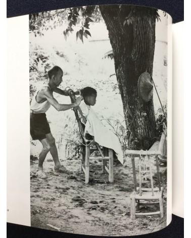 Tatsuo Kondo - Guilin Good Days - 1988