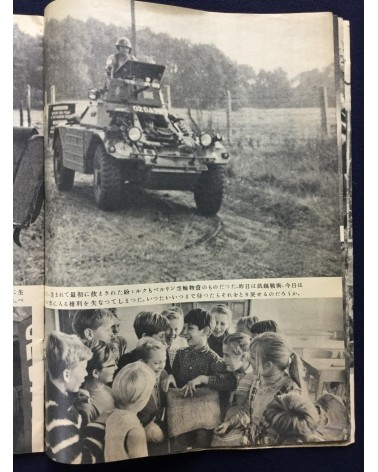 Berlin - August 13, 1961