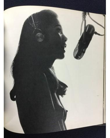 Yoshihiro Tatsuki - Eves - 1970