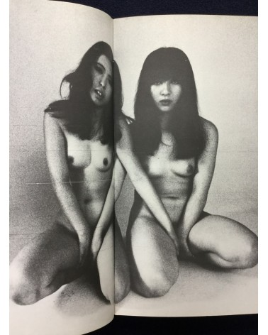 Nobuyoshi Araki - Oh Nippon - 1971