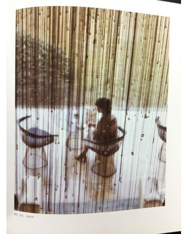 Minoru Obara - The world of Minoru Obara - 1999