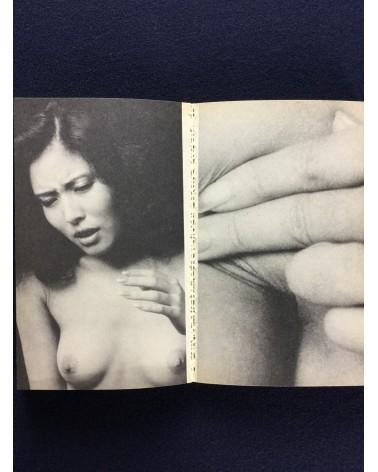 Kishin Shinoyama - Bibun The Weekly Fluctuant Book - 1984