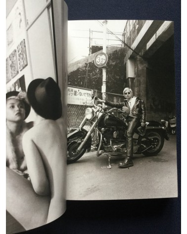 Yurie Nagashima - Pastime Paradise - 2001