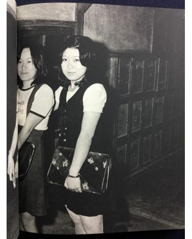 Manabu Maruhashi - The Springtime of Life: The Record of Female Night School Students - 1977