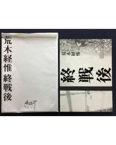 Nobuyoshi Araki - Shusen Go - 1993