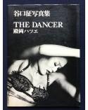 Sei Taniguchi - The Dancer - 1975