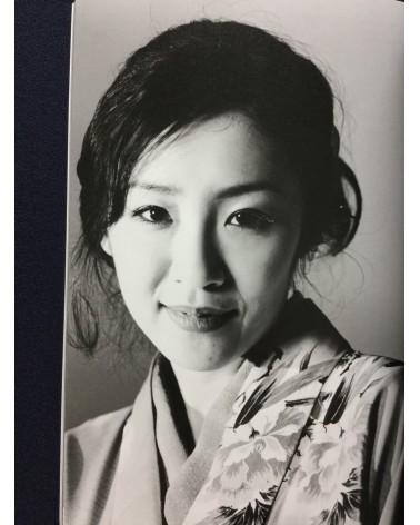 Nobuyoshi Araki - Neo, Megumi Kagurazaka, The Last - 2011
