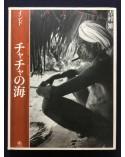 Shigeru Yoshimura - India, the sea of Chacha - 2001