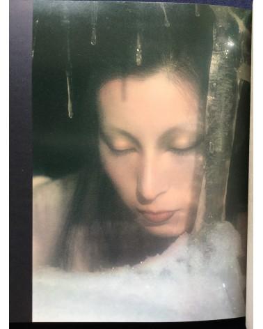 Yoshino Oishi - Silent Flowers - 1979