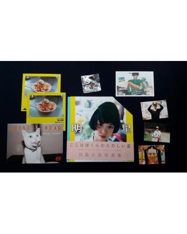 Kotori Kawashima - Myojo - 2014