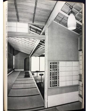 Japanese Architecture - House - 1969